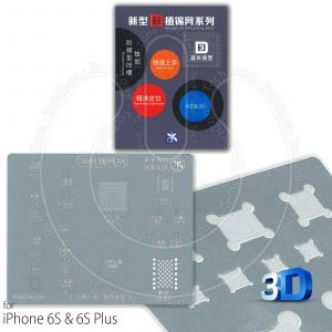 A9 Direct Heat BGA 3D Stencil for Apple iPhone 6s & 6s Plus IC Reballing