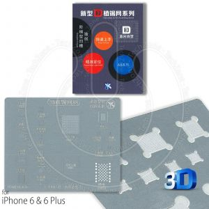 A8 Direct Heat BGA 3D Stencil for Apple iPhone 6 & 6 Plus IC Reballing